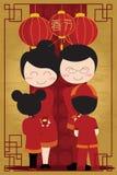 Celebración china del Año Nuevo