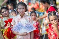 Celebración china del Año Nuevo Imagen de archivo libre de regalías
