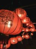 Celebración china del Año Nuevo Decoración de las luces rojas Fotografía de archivo