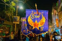 Celebración china del Año Nuevo en Kolkata Foto de archivo libre de regalías