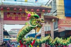 Celebración china del Año Nuevo en Tailandia Foto de archivo