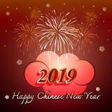 Celebración china feliz 2019 del Año Nuevo fotografía de archivo