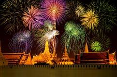 Celebración colorida del fuego artificial Imagen de archivo libre de regalías