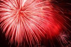 Celebración de la Feliz Año Nuevo Imagen de archivo