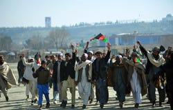 Celebración de la independencia de Afganistán imágenes de archivo libres de regalías