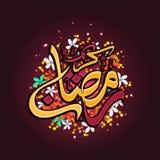 Celebración de Ramadan Kareem con el texto árabe ilustración del vector