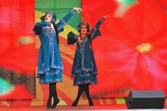 Celebración de Sabantui en Moscú Dos ejecutantes de las mujeres Imagen de archivo