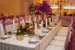 Celebración de un acontecimiento con un banquete Foto de archivo