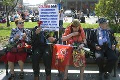 Celebración de Victory Day en Moscú Fotos de archivo libres de regalías