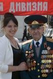 Celebración de Victory Day en Moscú Imágenes de archivo libres de regalías