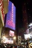 Celebración del Año Nuevo 2010 en Hong-Kong Imagen de archivo libre de regalías