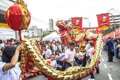 Celebración del Año Nuevo chino en el Brasil fotografía de archivo