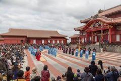 Celebración del Año Nuevo en el castillo de Shuri en Okinawa, Japón Imagenes de archivo