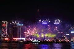 Celebración del Año Nuevo en Hong Kong 2013 Imagen de archivo libre de regalías