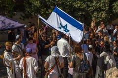 Celebración del bar mitzvah, en la pared occidental imagen de archivo libre de regalías