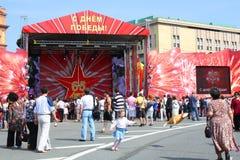 Celebración del día de la victoria en Moscú Imágenes de archivo libres de regalías