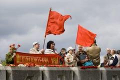 Celebración del día de la victoria en Riga Imagen de archivo libre de regalías