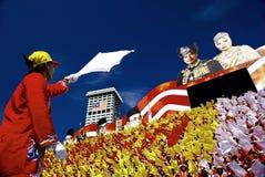 Celebración del día nacional de Malasia Imágenes de archivo libres de regalías