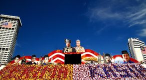Celebración del día nacional de Malasia Foto de archivo libre de regalías