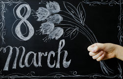 Celebración del 8 de marzo Foto de archivo libre de regalías