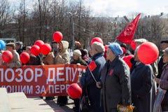 Celebración del 1 de mayo (el día de los trabajadores internacionales) en Rusia Imagen de archivo