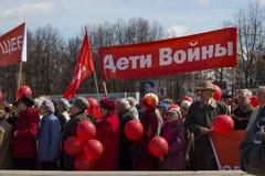 Celebración del 1 de mayo (el día de los trabajadores internacionales) en Rusia Imágenes de archivo libres de regalías