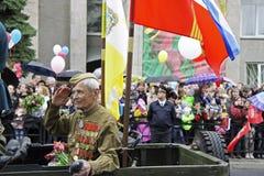 Celebración del 70.o aniversario de Victory Day Imagen de archivo