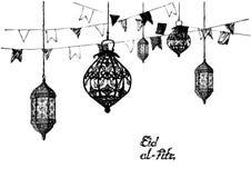 Celebración del partido de Ramadan Kareem Iftar, Eid Al Fitr Mubarak, ejemplo dibujado mano del vector del bosquejo Fotografía de archivo