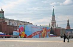 Celebración del primero de mayo en Moscú Imagen de archivo libre de regalías