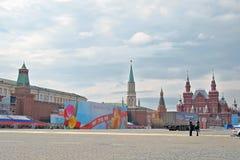 Celebración del primero de mayo en Moscú Fotografía de archivo