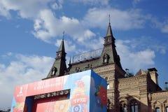 Celebración del primero de mayo en Moscú Edificio de la GOMA Foto de archivo