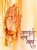 Celebración feliz del festival de Ganesh Chaturthi de la India ilustración del vector