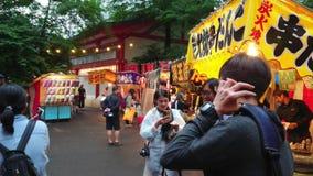 Celebración grande - banquete anual en la capilla de Hie en Tokio - Tokio, Japón - 15 de junio de 2018 almacen de metraje de vídeo