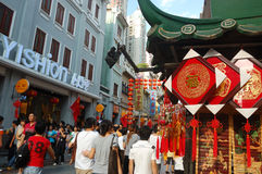 Celebración del día nacional de China Fotografía de archivo