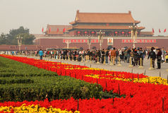 Celebraciones del día nacional de China fotos de archivo libres de regalías