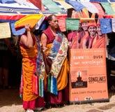 Celebrações do aniversário de Dalai Lama 75th Imagens de Stock Royalty Free