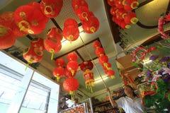 Celebração chinesa do ano novo da decoração dos presentes Imagens de Stock
