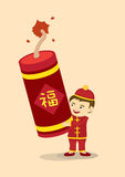Celebrate Chinese New Year with Giant Fire Cracker. Vector illustration of a cartoon boy holding on a giant fire cracker for Chinese New Year celebration Stock Photography