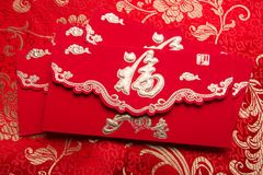 Celebrate Chinese New Year red envelope. With cash banks,ang pao,reward Royalty Free Stock Photography