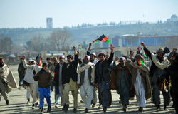 Celebrating Afghanistan's Independency Royalty Free Stock Images