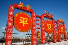 Celebrating Chinese new year Royalty Free Stock Photography