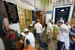 Celebrating sukkot Royalty Free Stock Photo