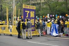Celebrating 24th Anniversary of Falun DAFA Introduction Stock Photos
