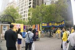 Celebrating 24th Anniversary of Falun DAFA Introduction Royalty Free Stock Image