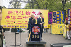 Celebrating 24th Anniversary of Falun DAFA Introduction Royalty Free Stock Photography