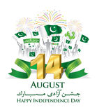 Celebrating 14th August Independence day Stock Images
