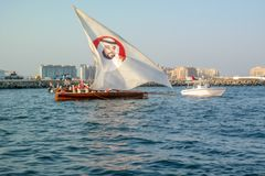 Celebrating the United Arab Emirates national day, HH Shiekh Khalifa bin Zayed Al Nahyan royalty free stock photography