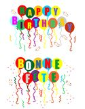Celebrating your Birthday and Bonne Fete. Bilingual balloons, streamers and confetti, for your Happy Birthday or Bonne Fete illustration Stock Images