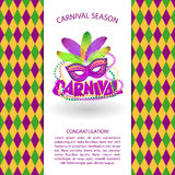 Celebration background with carnival mask, balloons and lettering. Vector illustration. Mardi gras flyer template Stock Image