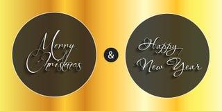 2016 celebration background Stock Photo